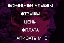 Оформление меню групп Вконтакте