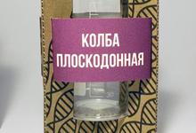 Разработка упаковки и дизайна для лабораторной посуды