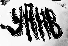 Афиша для музыкальной группы УННВ