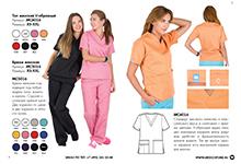 Вёрстка каталога медицинской одежды «Медкостюм»