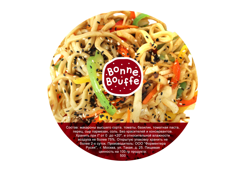 Упаковка 1, Bonne Bouffe_2