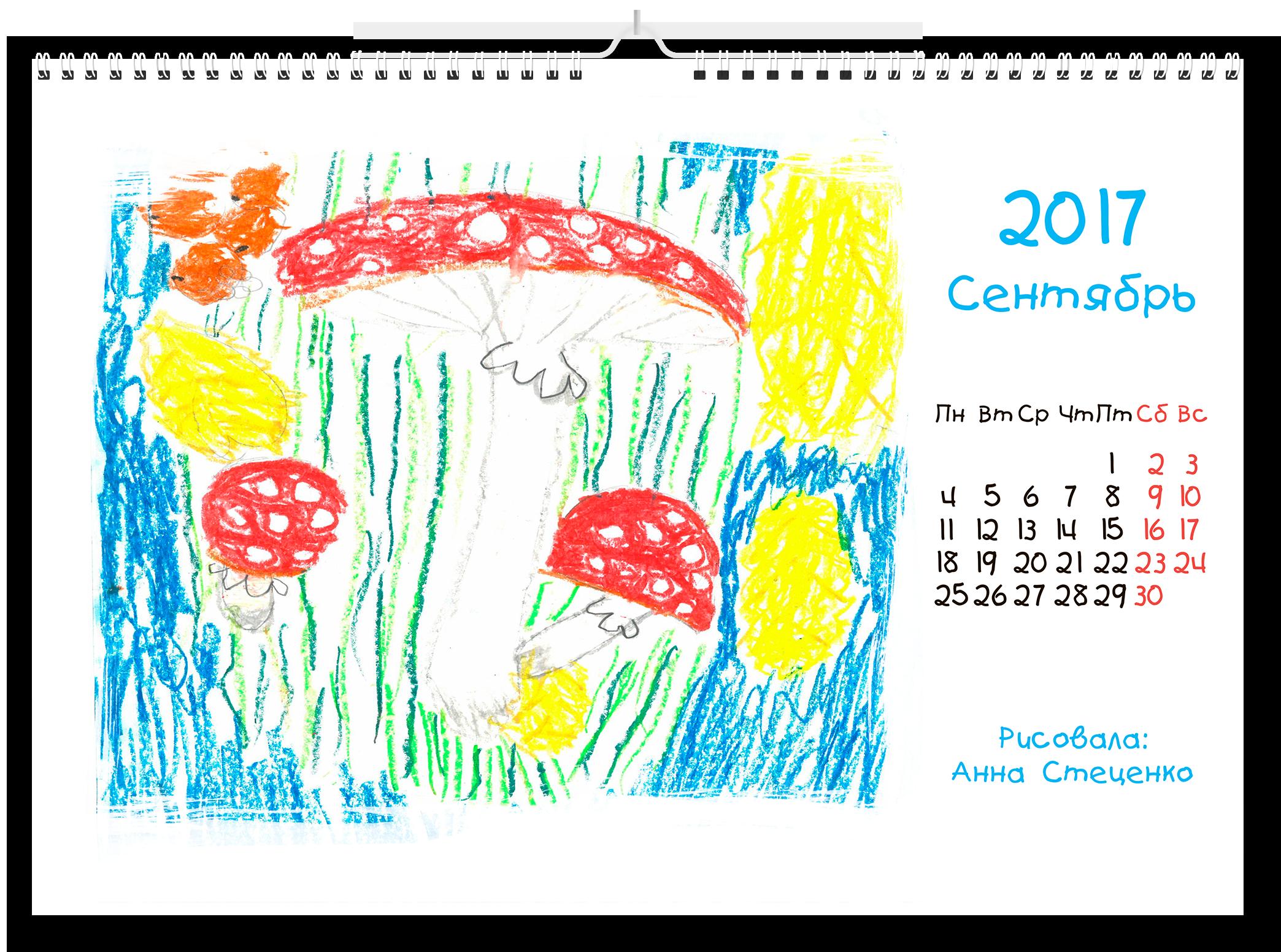 calendar_a3_04
